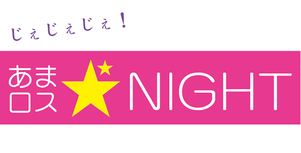 20131123-_______________night.jpg
