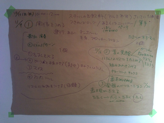 20141015-img_1658.jpg